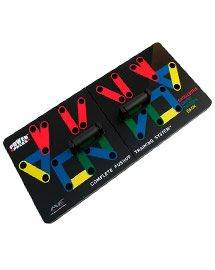 Power Press Push Up Board Review