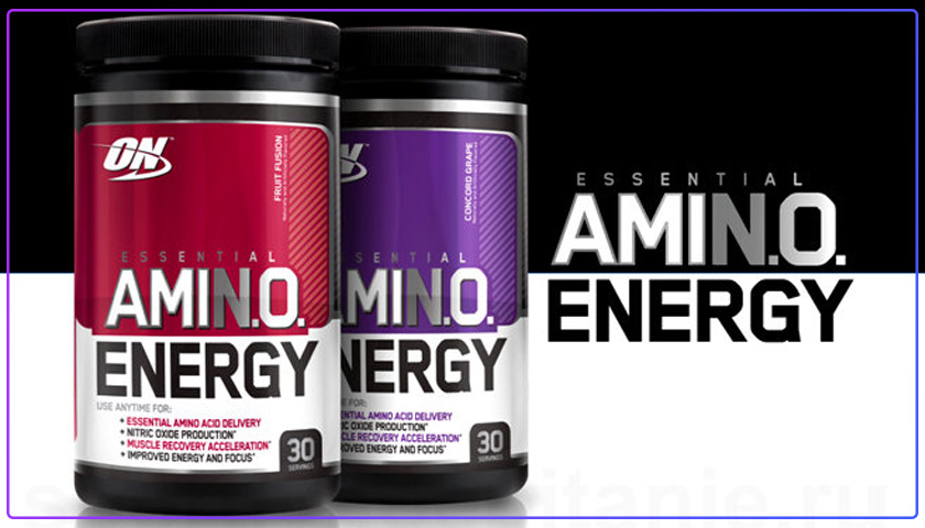 on amino energy reviews