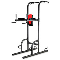 Weider 200 Pull Up Tower